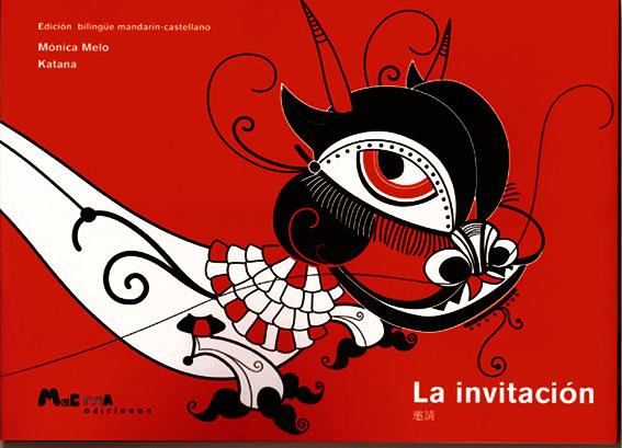 la-invitacion-w
